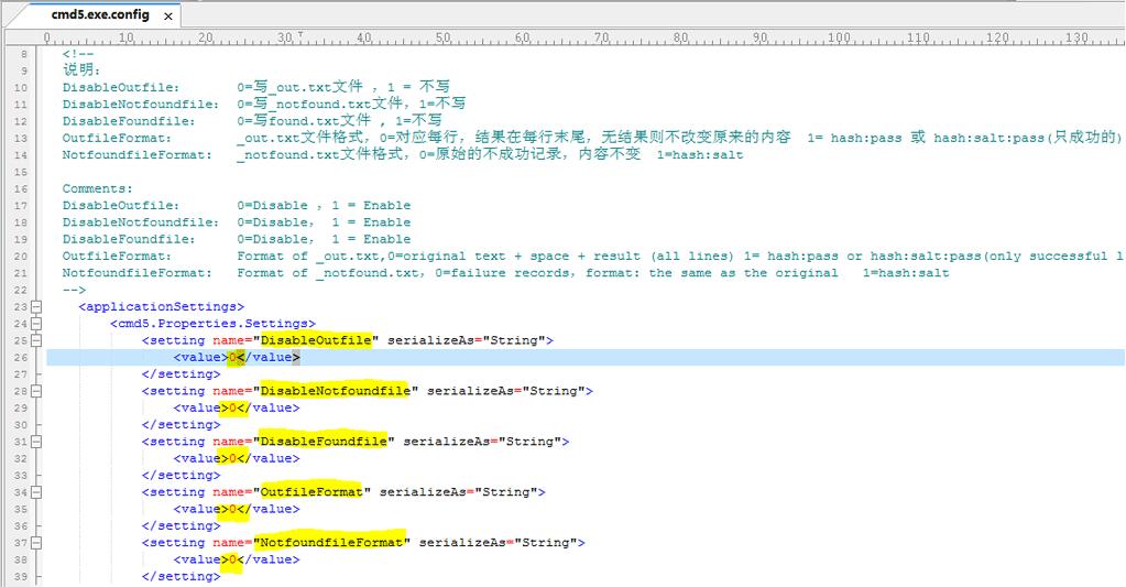 Cmd5批量解密软件下载